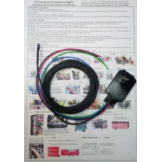 Универсальный рулевой адаптер Zexma MFD207UN-IR