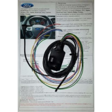Рулевой адаптер Ford Zexma MFD207FO